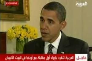 alarabia_obama